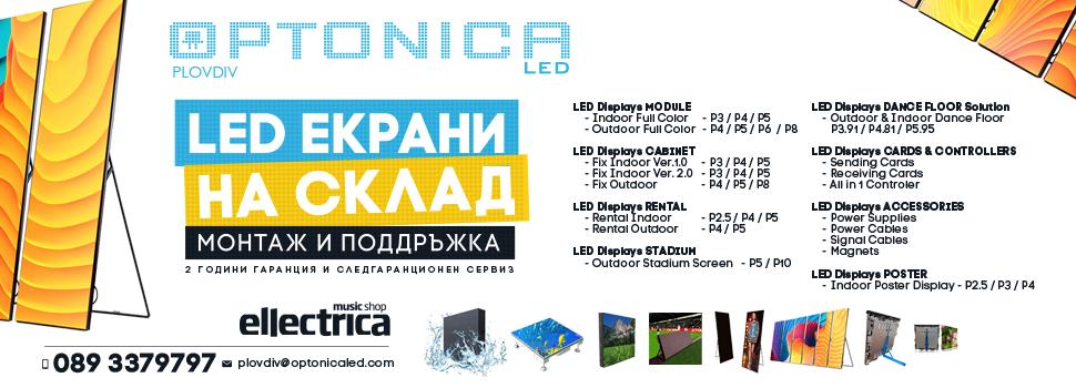 LED_Displays_970x350