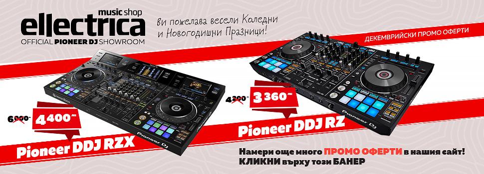 christmas-promo-970x350