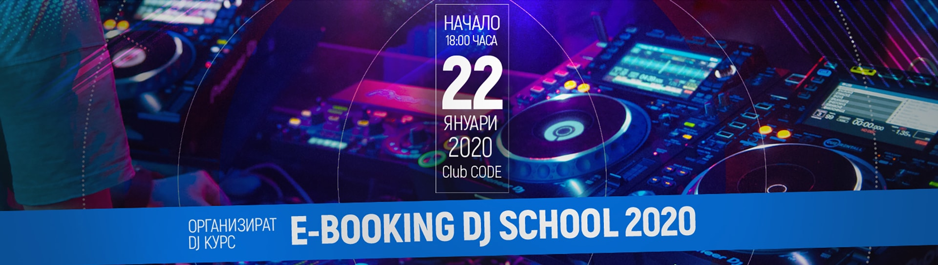 ebooking-dj-school-2020-cover