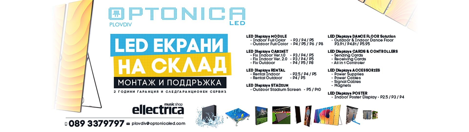 led-displays